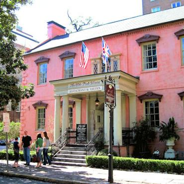 GA Days 5  6 - Olde Pink House Savannah.JPG