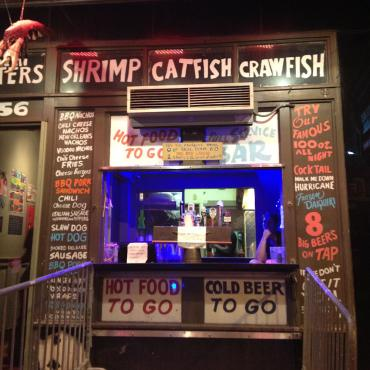 MEM Shrimp bar.jpg