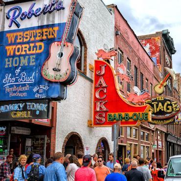 Nashville street view.jpg
