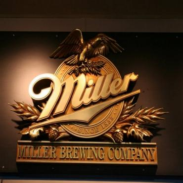 Miller Brewing Plant sign