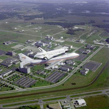 Aerial view of Houston Space Centre