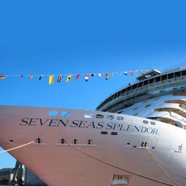 RSSC SPL front of ship