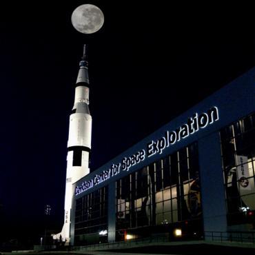 Space Centre Huntsville AL