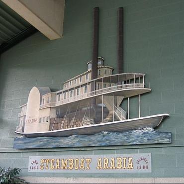 Steamboat Arabia Kansas City MO