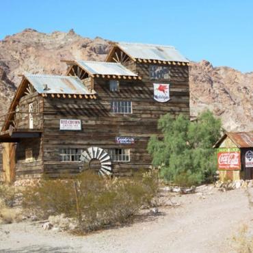 NV El Dorado Mine