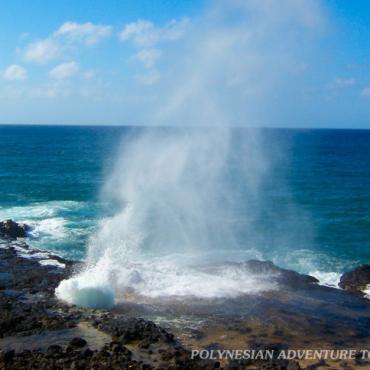 HI PAT Kauai blow hole