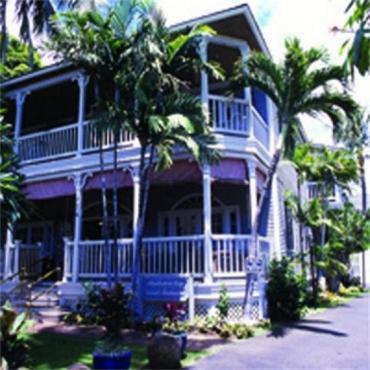 Planation Inn Maui