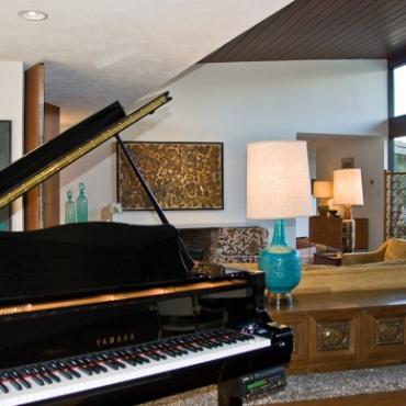 PSP Frank Sinatras house int