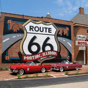 IL  Rte 66 Hall of fame and museum.jpg