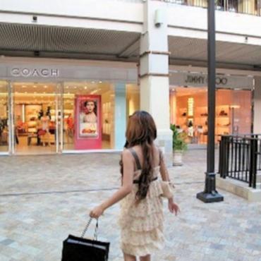 Maui Ala Moana shop.jpg