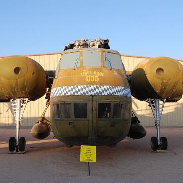 AZ Tucson Pima Air&Space Museum.jpg